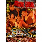 SEX BATTLE ROYAL【DVD・ブルーレイ/ゲイ】